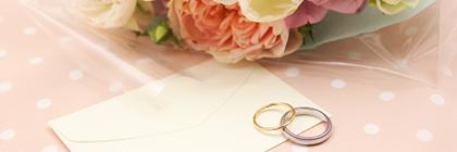 結婚・恋活 婚活サイト・恋活イベント