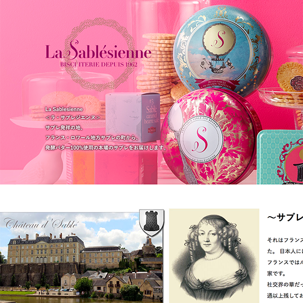 フランスのお菓子通販・セレクトショップ
