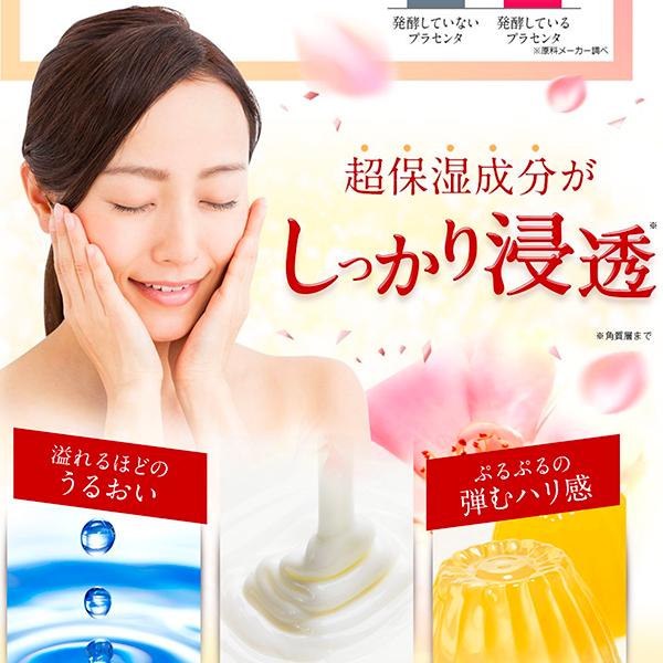 美容ジェルクリーム|高品質美容液で肌の再生力をサポート