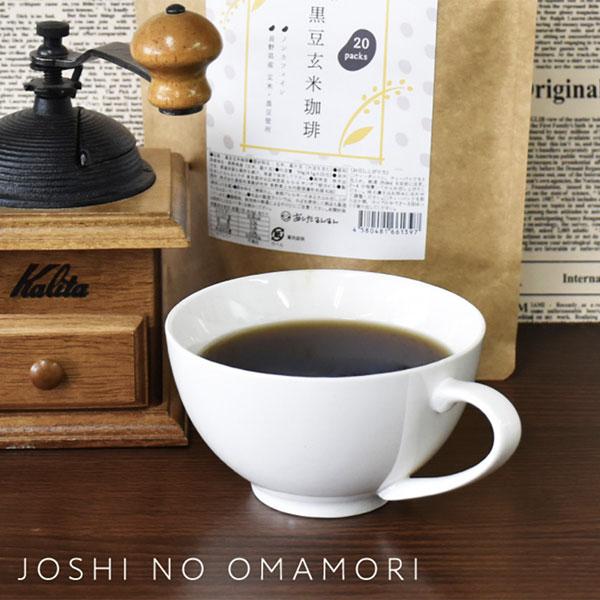 ノンカフェインコーヒー通販