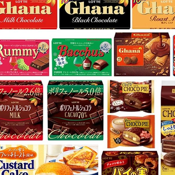 お菓子屋さんのチョコレート通販