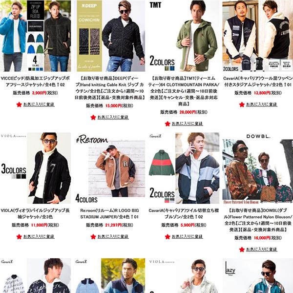 メンズファッション雑誌BITTERの公式通販サイト BITTER STORE