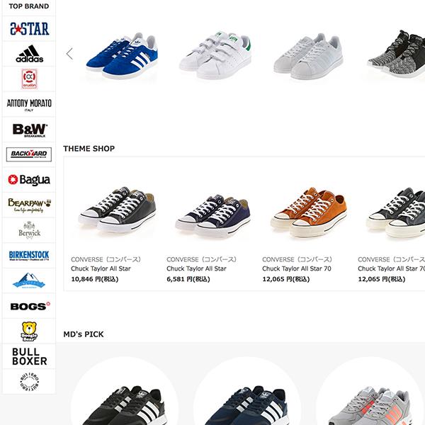 最新流行スニーカー、ローファー、サンダルの靴通販サイト XYZMULTI